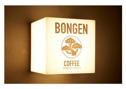 BONGENCOFFEE 001